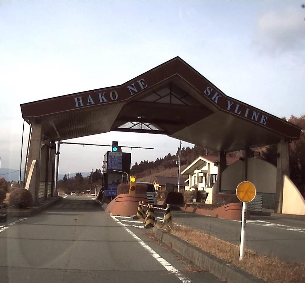 【箱根スカイライン】静岡県の峠道・ワインディングロード
