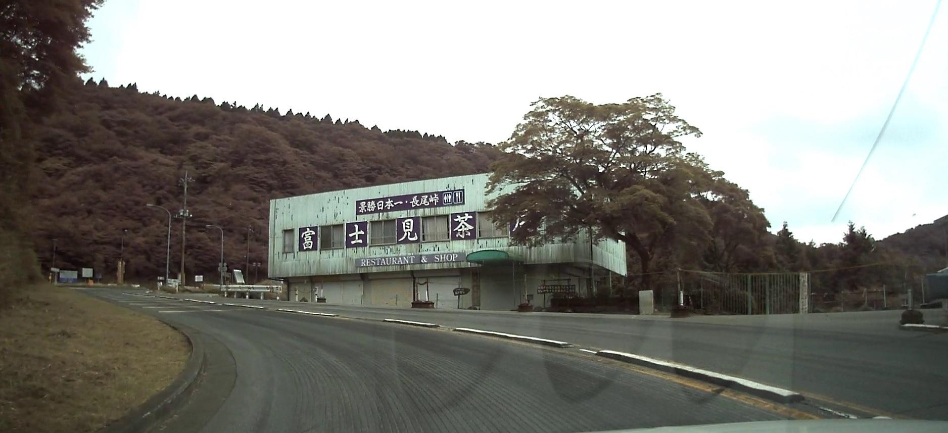 【長尾峠】静岡県と神奈川県の峠道・ワインディングロード