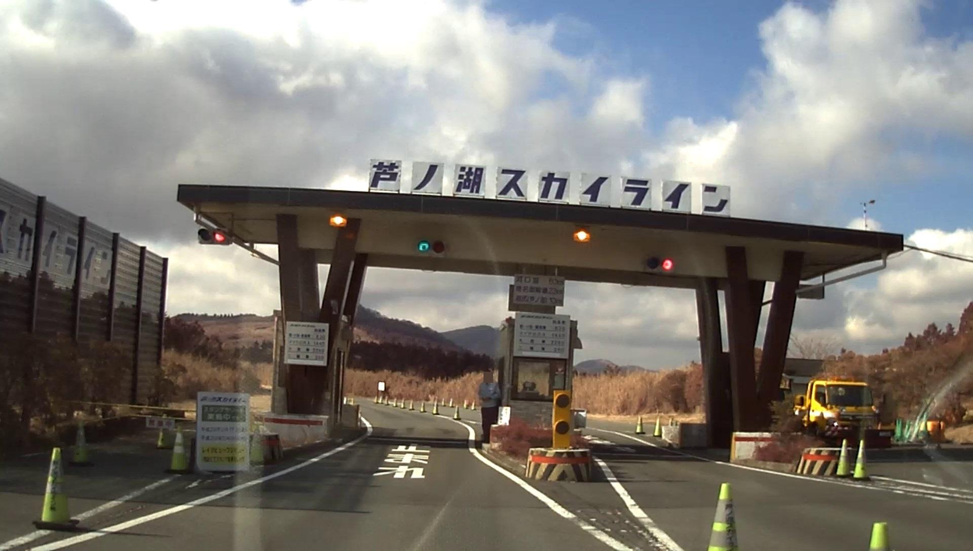 静岡・神奈川にある、うっとりする峠道・ワインディング