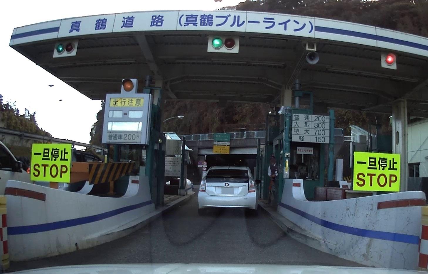 【真鶴道路】神奈川県のおすすめ海岸線ドライブ