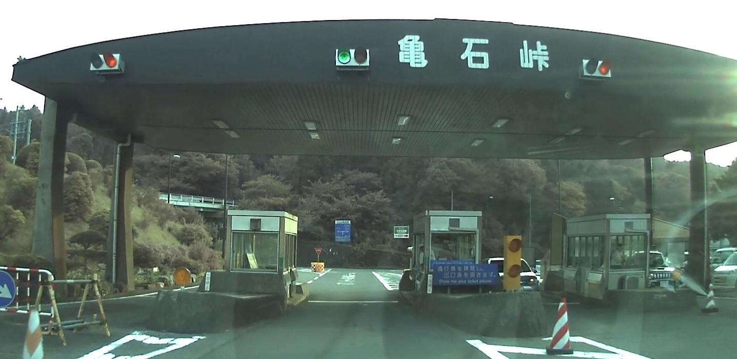 【伊豆スカイライン】Part2  亀石峠I.C~天城高原I.C