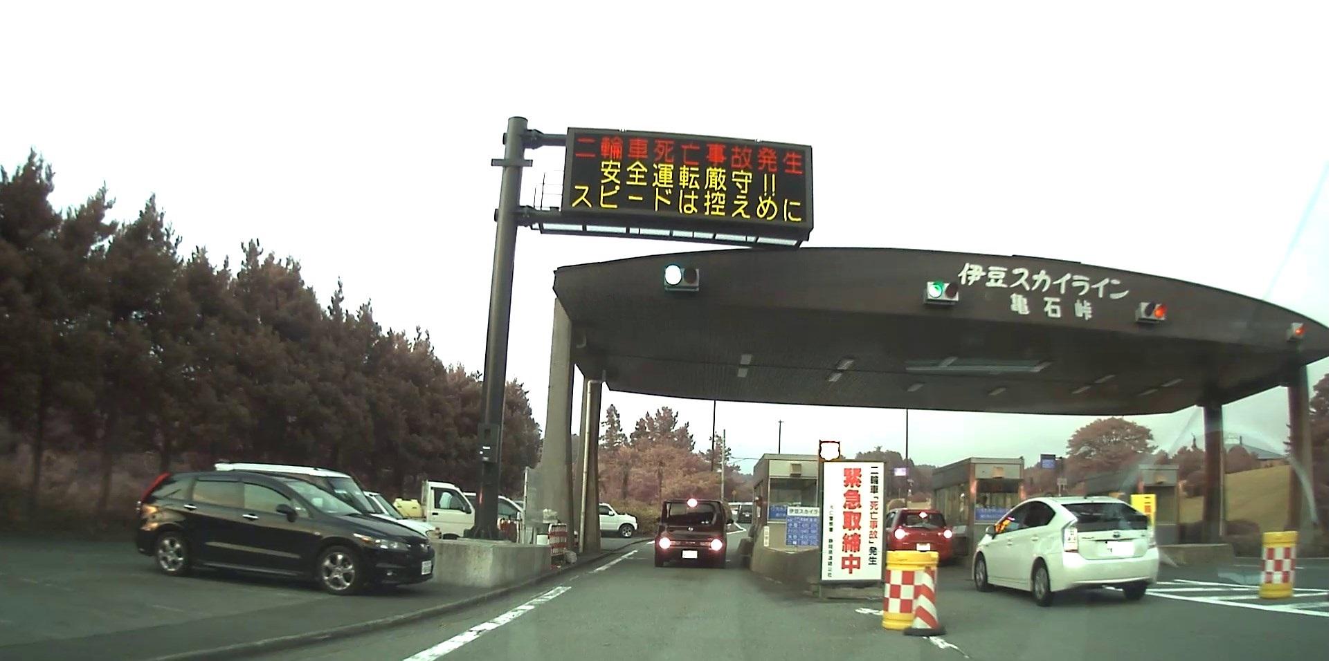 【亀石峠I.C~サイクルスポーツセンター】静岡県道19号