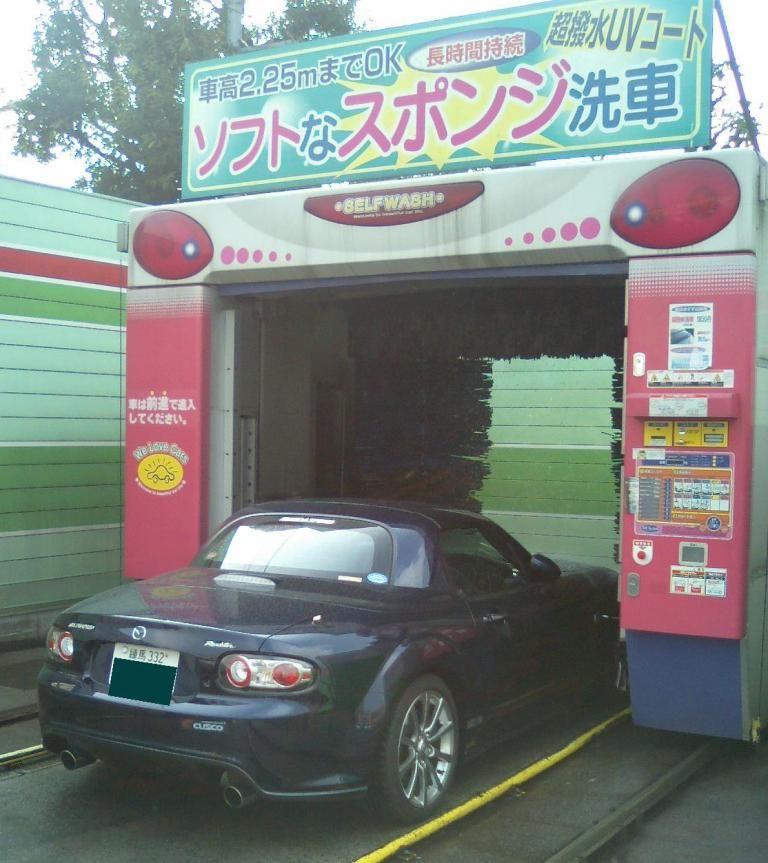 ハードトップ 洗車機