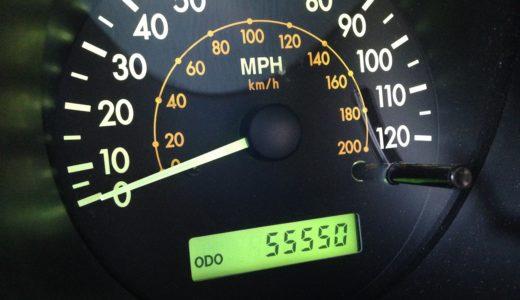 車の寿命は20年が目安?走行距離と使用年数の限界はどれくらい?