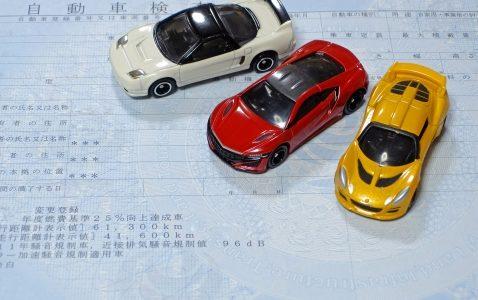 車を売る時の必要書類と印鑑証明の枚数は?手続きの流れと注意点についても