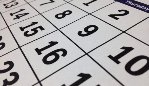 車の売却にベストな時期と月について!高く売れるのは3月?
