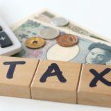 車 売る時期 税金