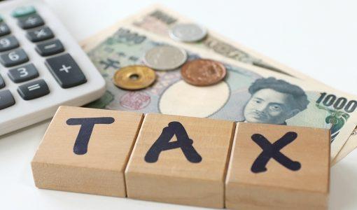 車を売る時期と税金の関係とは?自動車税は還付される?
